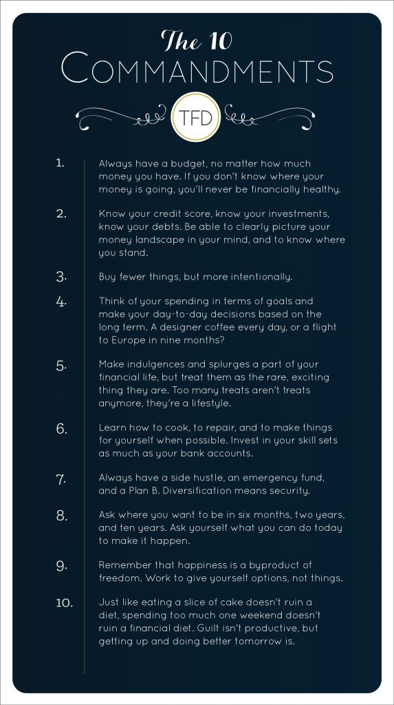 The Financial Diet's 10 Commandments
