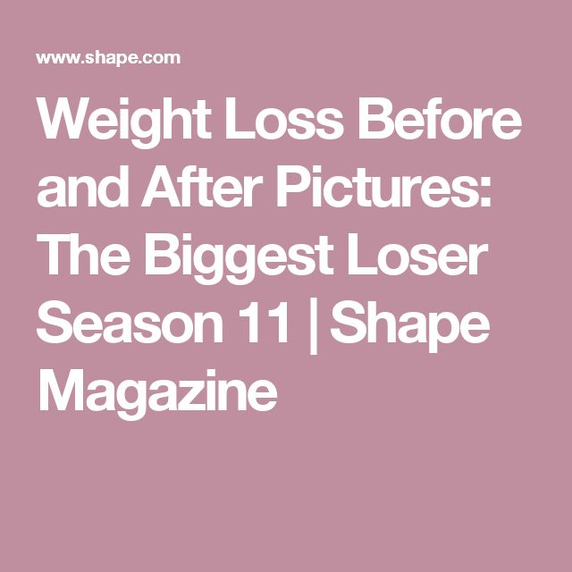 Weight Loss Before and After Pictures: The Biggest Loser Season 11 | Shape Magazine
