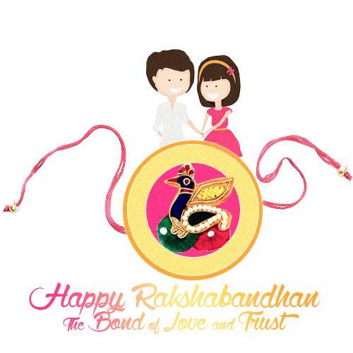 Happy Raksha Bandhan Animation Pics