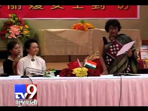 First Lady of China Peng Liyuan visits Tagore International School  For more videos go to  http://www.youtube.com/gujarattv9  Like us on Facebook at https://www.facebook.com/tv9gujarati Follow us on Twitter at https://twitter.com/Tv9Gujarat Follow us on Dailymotion at http://www.dailymotion.com/GujaratTV9