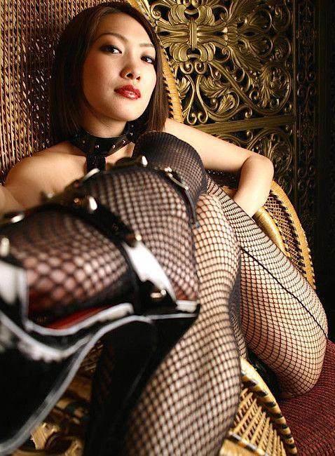 Sensual domination asian