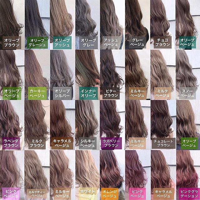やだによお ベージュマニア 完全保存版ヘアカタログはinstagramを利用しています よーちゃんオススメトレンドヘアカラー オリジナルヘアカタログ 人気大のヘアカラーをたっぷり集めたカラー集 今年のトレンドを紹介 カウセリング 2020