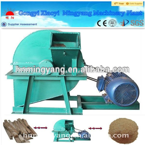 low price Wood Shredder machine for making wood sawdust