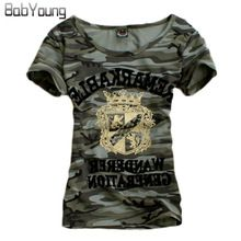 2017 Summer Tops Grown Pattern T Shirt Women Camouflage Military Uniform Stretch Tee Shirt Femme Plus Size Camisetas Mujer M~4XL //Price: $US $8.85 & FREE Shipping //   #accessories #glasses #hats #clothes #jewerly #home