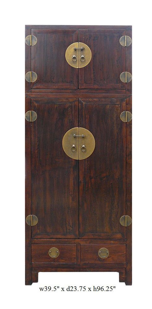 Asian Chinese Moon Face Brown Compound Stack Cabinet Dresser Armoire mh141 #GoldenLotus