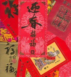 The Feng Shui Red Envelope Tradition Explained – the time-honored tradition rooted in traditional Chinese folk custom and culture by Peg Donahue