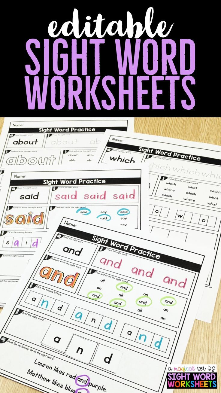 Sight Word Worksheets For Kindergarten First Grade