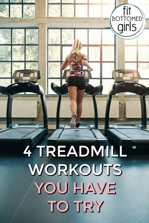 Want to change up your treadmill routine? Give yourself a fitness challenge with these 4 treadmill workouts!