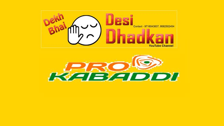 Kabaddi Dhamaka Song || कबड्डी धमाका हरयाणवी गाना || Desidhadkan Kabaddi  || Pro Kabaddi League