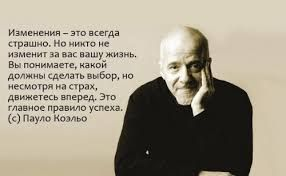 Image result for саморазвитие