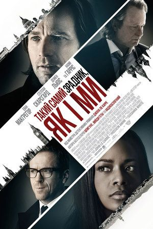 Watch Our Kind of Traitor Full Movie HD Free | Download  Free Movie | Stream Our Kind of Traitor Full Movie HD Free | Our Kind of Traitor Full Online Movie HD | Watch Free Full Movies Online HD  | Our Kind of Traitor Full HD Movie Free Online  | #OurKindofTraitor #FullMovie #movie #film Our Kind of Traitor  Full Movie HD Free - Our Kind of Traitor Full Movie