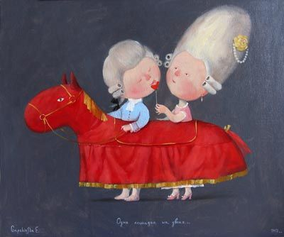 Artodyssey: Evgenija Gapchinskaja - Евгения Гапчинская
