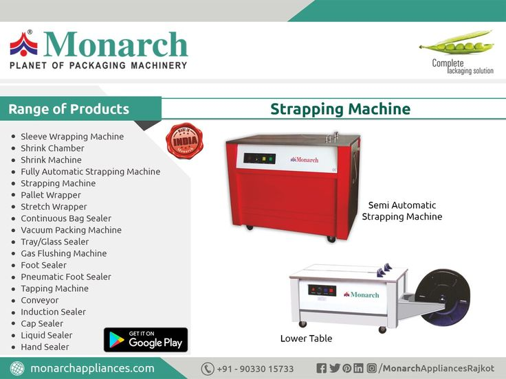 """Strapping Machine - BEST FOR ANY INDUSTRIES 🗣️ Monarch Appliances 👨🎤 👉 Complete Packaging Solution """"Monarch"""" is not only leading brand in India but also having enormous reputation across the globe with lots of satisfied customers especially from U.K., U.S.A., Africa & entire Asian Continent. 👍Now showroom in Surat also.  For Dealer   Franchise   Trade   Corporate inquiry  CALL NOW 90330 15733  #StrappingMachine #Monarch #packaging #machinery #Ahmadabad #Surat #Rajkot #Metoda…"""