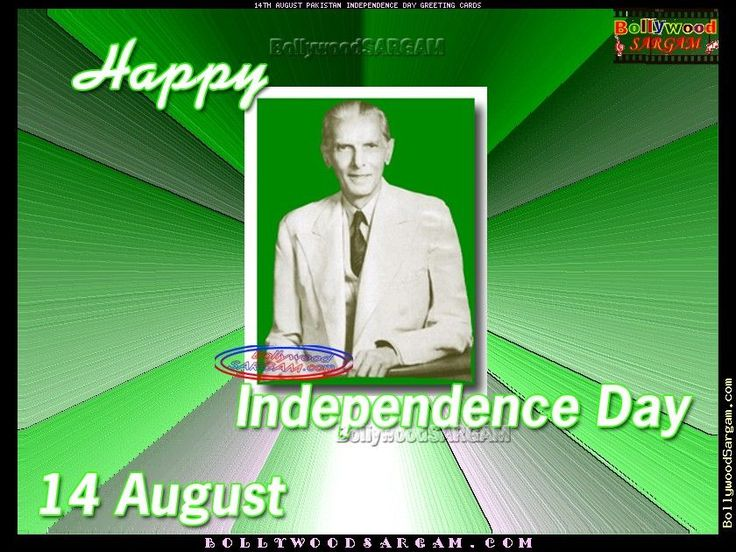 independence of pakistan and india When the british colony of india gained its independence in 1947, it was partitioned into two separate entities: the secular nation of india and the predominantly muslim nation of pakistan pakistan was composed of two noncontiguous regions, east pakistan and west pakistan, separated by indian territory.