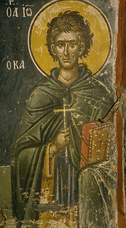 Fresco by Theophanes the Cretan