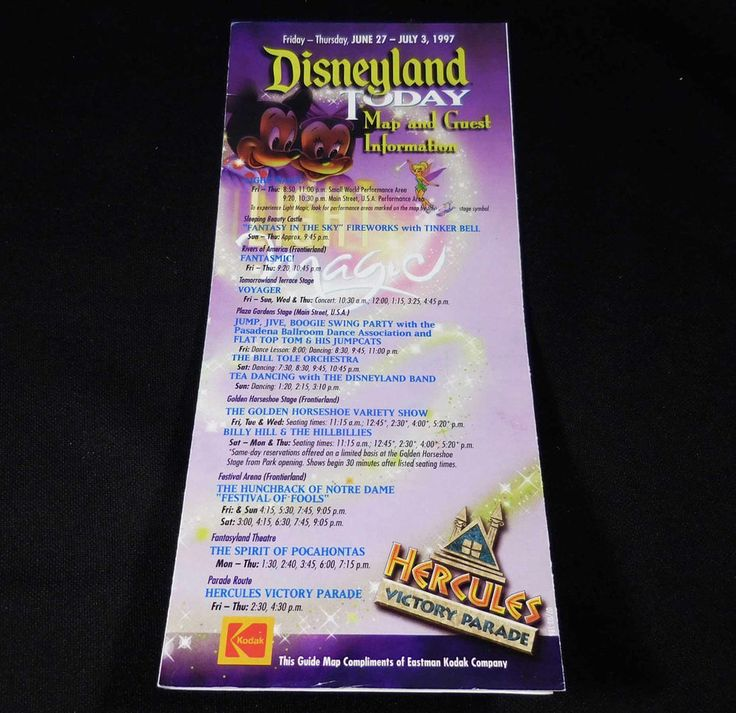 "1997 DISNEYLAND INFORMATION Flyer / Map ""Light Magic"" #Disney"
