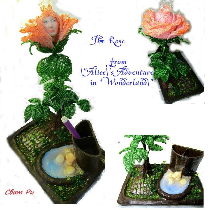 Роза из Алисы в стране чудес, бисер, подставка для ручек ...