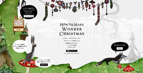 クリスマス 伊勢丹 - Google 検索