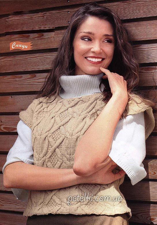 Пуловер-безрукавка с косами и ромбами. Описание, схемы