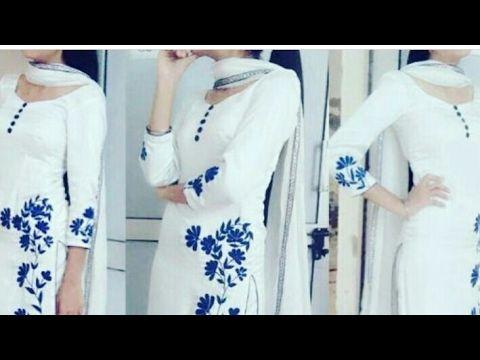 Beautiful # Punjabi Suit Embroidery Designs salwar kameez neck designs - YouTube