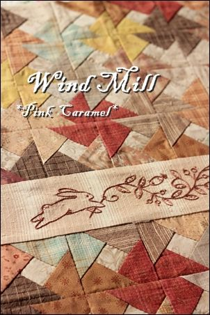"""Patchwork *Pink Caramel*: Free Pattern """"Wind Mill"""" Sadly the link does not work."""