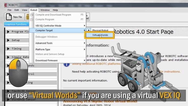 VEX IQ ROBOTC Curriculum Series: Your First Program