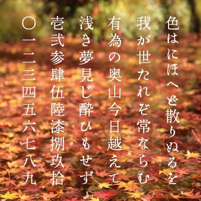 【XANO明朝フォント】 箱庭   使える!かわいい!フリーフォントまとめ 05