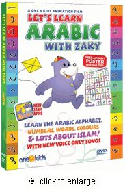 Let's Learn Arabic with Zaky DVD : A One 4 Kids Animation Film