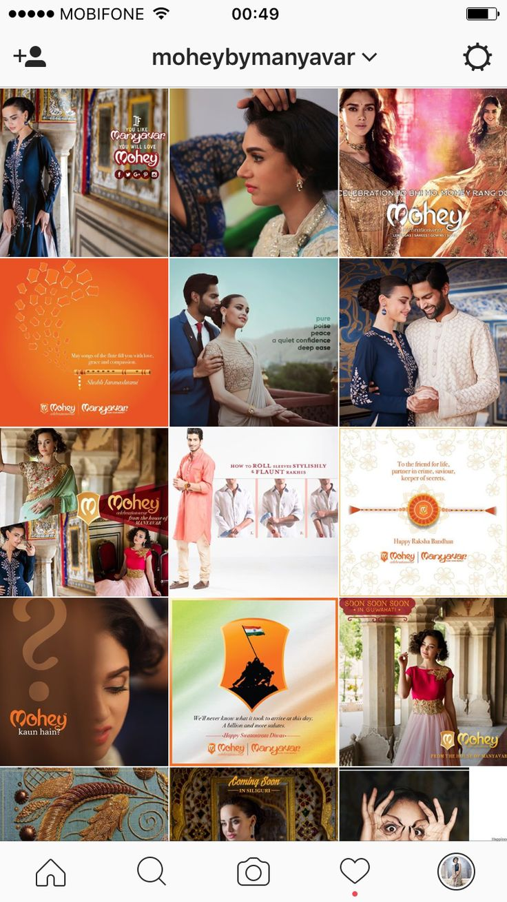 Follow Mohey on Instagram for collection updates, style secrets and fashion forward ideas.