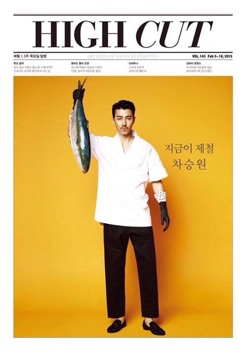 하이컷 - 패션, 뷰티, 대중문화 커뮤니티와 다채로운 이벤트 <HIGH CUT> vol143 차승원 Cha Seung Won