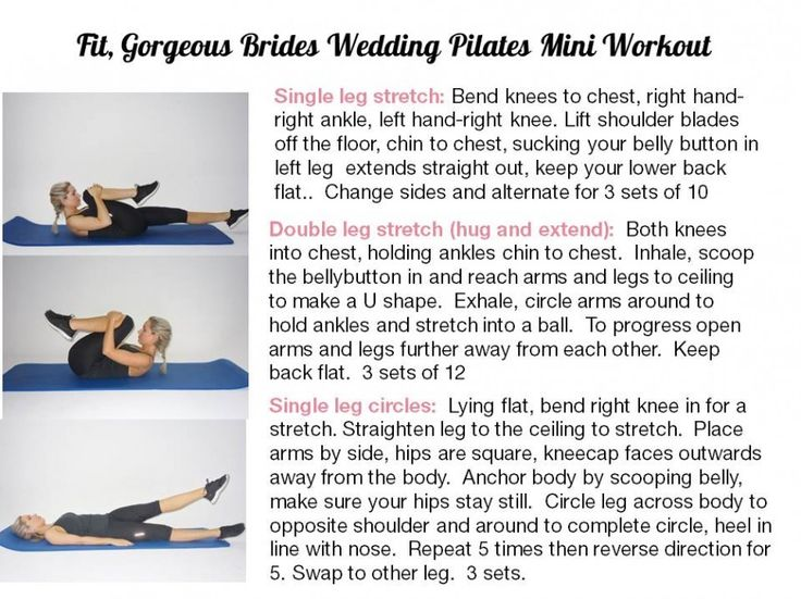 Mini Pilates workout to help strengthen your core. Add these to the end of your wedding workouts.