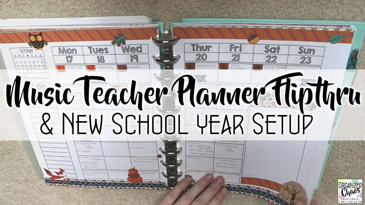 Planner Tour: Flip Through and Setup. Organized Chaos. See how this music teacher organizes her planner. Free cover design too!