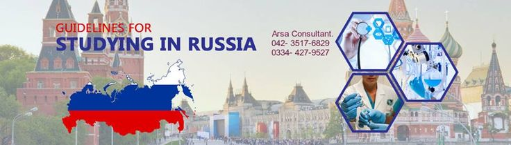 "Study in Russia    Overseas Education consultants  #Study in #Russia/ ""Arsa Study Consultant""  www.arsaconsultant.com  #State Universities in #Moscow  No IELTS required. Process Time 40 to 45 days  Transfer Facility to #Europe. Education Minimum Matric. Language , Bachelor, Master and MD Program. #Gateway to Europe.  Call Us For Further Details.  Arsa Study Consultant Lahore Pakistan 042 3517 6829 : Land Line 0334 427 9527 : Call / Whats-app"