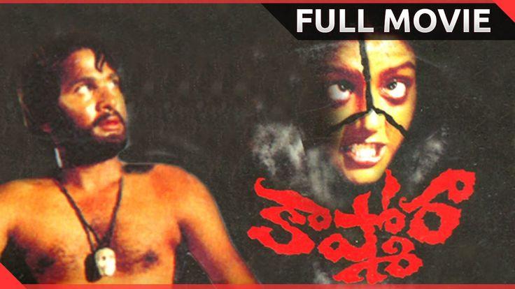 nice Kashmora Full Length Telugu Movie || Rajendra Prasad , Bhanupriya || Latest Telugu Movies