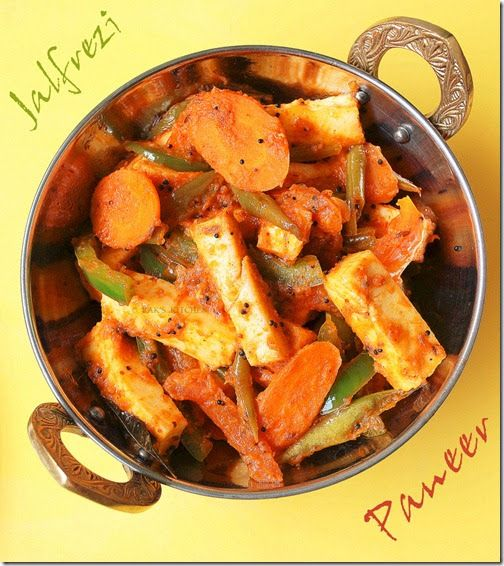 Paneer jalfrezi recipe beans vegetables and carrots forumfinder Gallery