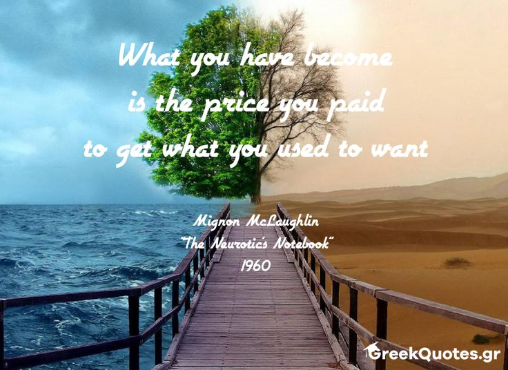 #Σοφά #λόγια της #Mignon #McLaughlin στο #Greek #Quotes. Μοιραστείτε και σχολιάστε εικόνες με νόημα..