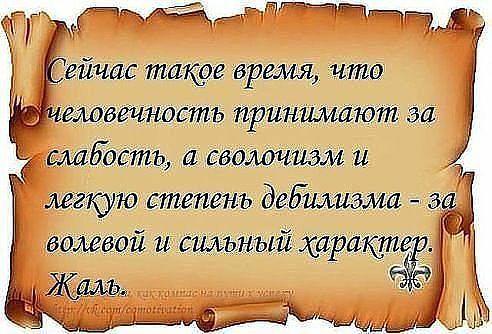 """Но ведь у тех, которые так считают давно вместо зрачков каждом глазу по """"баксу""""... (73) Одноклассники"""