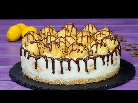 Tort Ecler- cel mai delicios tort cu eclere, toți vor dori să îl guste! - YouTube