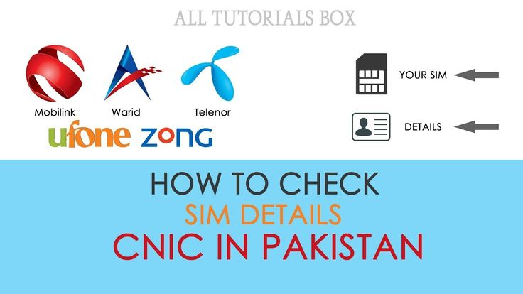 How To Check Sim Details CNIC in Pakistan
