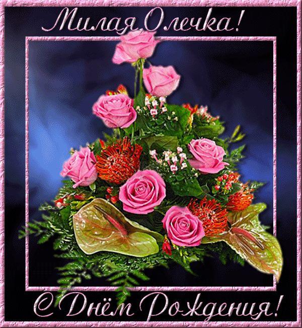Наша поздравлялка!   ПензаМама - Семейный сайт Пензы