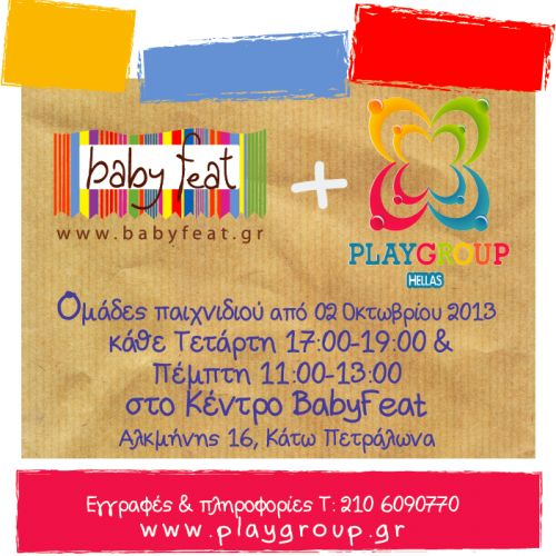 playgroup@babyfeatcenter