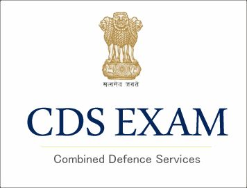 UPSC CDS (1) Final Result 2016-2017 Check Here,cds 1 result name wise, cds 1 2016 merit list, cds 1 2017 result upsc, cds 2 exam result 2017, cds 2 result 2017 date, upsc cds 2 result 2017,cds 1 2017 merit list, UPSC CDS I Final Result 2017 Declared,