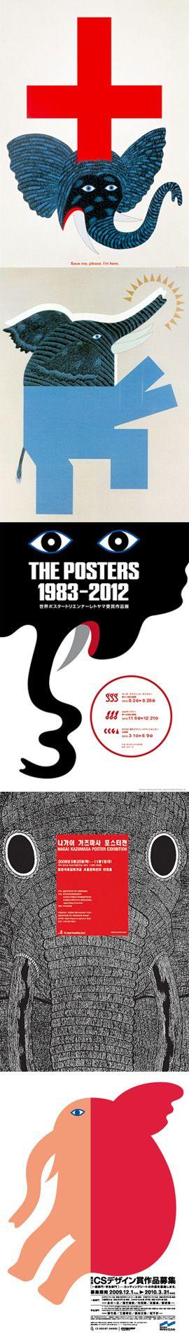 . Né à Osaka en 1929. Il est diploméde la «Tokyo National University of Fine Arts and Music». Après un bref passage à Daiwabo, en 1960, il participe à la fondation «&…