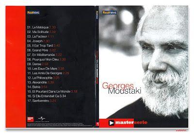 Georges Moustaki - masterserie 2013 ~ x-αδιαιρετου
