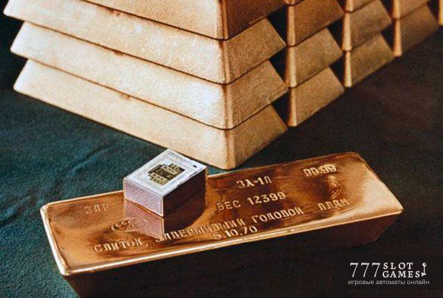 Золото Партии - «советский» игровой автомат Даже в англоязычном мире такие символы, как Кремль, красные звезды, газета «Правда» и плакаты советского периода, пользуются большой популярность. Поэтому игровой автомат Золото Партии просто ни мог быть не замечен. © 777SlotGames «Новости» #partygold #onlineslot #slot