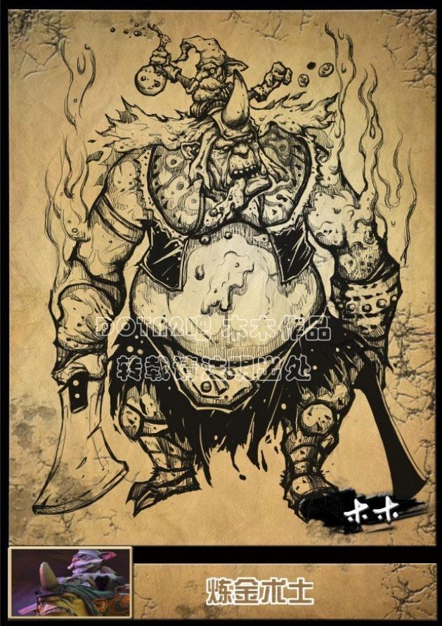 Dota Character Design Pdf : Best dota illustration images on pinterest