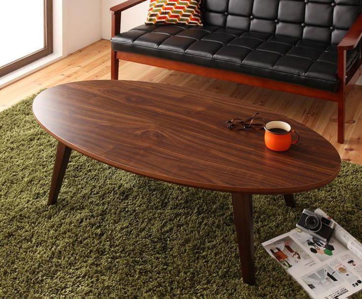オシャレなこたつ!オーバル型 ミッドセンチュリーデザインこたつテーブル【CARVIN】カーヴィン