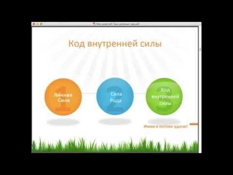 blog.mrosta.ru wppage 08-12-16