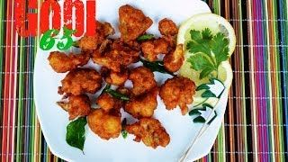 printable recipe of cauliflower 65/ gobi 65: http://www.sruthiskitchen.com/2014/01/13/gobi-65-cauliflower-65-indian-appetizer-recipe/ new recipes every ...Next stop: Pinterest
