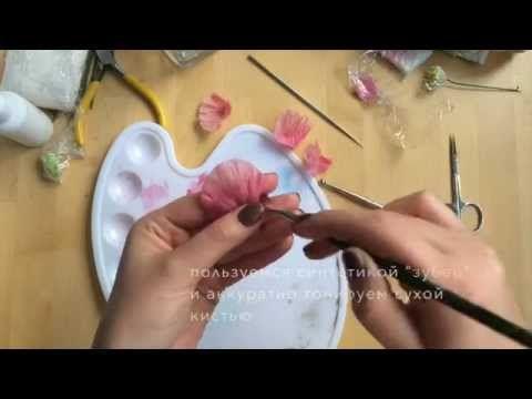 Цветок мака « Керамическая флористика. Цветы из холодного фарфора. Уроки и мастер-классы